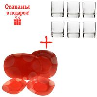 Фото Сервиз Luminarc Cаrine Constellation Red на 6 персон (19 единиц) G8265